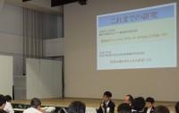 教育実践F 報告4